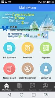 WSD - WSD Mobile App