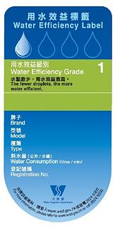 WSD - Voluntary Water Efficiency Labelling Scheme on Water ...