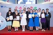 """Let's Save Water"" Cap Design Competition Award Presentation Ceremony"