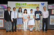 """Cherish Water Resources"" Waterworks Installations Drawing Competition Award Presentation Ceremony"