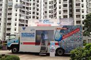 """Let's Save 10L Water"" Mobile Showroom"