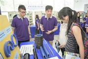 Ngau Tam Mei Water Treatment Works Open Day 2015(Image)