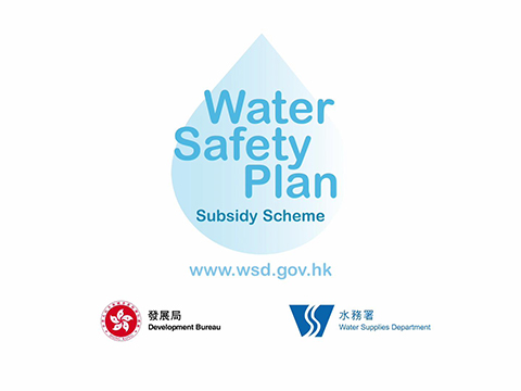 Water Safety Plan Subsidy Scheme (Web accessible version)